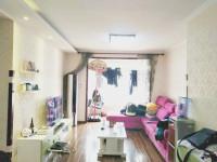 鲁谷远洋沁山区南向两居室业主诚意出租,家具电器全齐,看房方便
