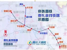 宣化赵川 战狼2拍摄地,均价4200现房,可贷款
