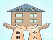 北京市住建委指出,销售均价要考虑家庭购房承受能力。