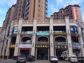 海岸塞拉维临街商铺三楼现房出售125平300万