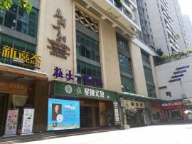 珠江新城海安路4700方裙楼 可经营健身房 培训机构 可办公做公司总部